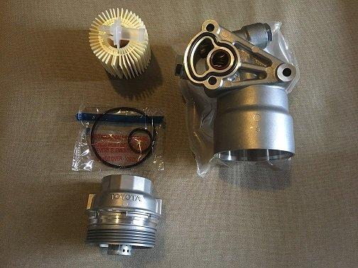 2.7 to 3.5 Oil Filter.jpg